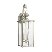 Generation Lighting - Seagull 8468-965 - Two Light Outdoor Wall Lantern