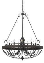 CAL Lighting FX-3518-9 - 60W X 9 Helena Metal Chandelier
