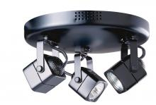 Kendal CP901-3C-BLK - Promotional Ceiling Pan